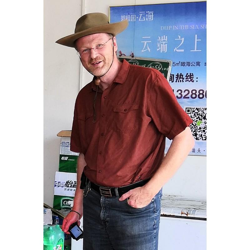 Foto 1 van Dieter bij Sherpa - Surya S/S Shirt - Overhemd